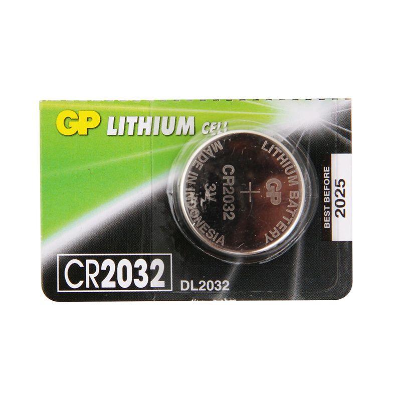 Baterie knoflíková CR 2032 Lithium GP blistr 1 ks
